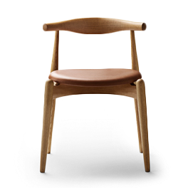 Merveilleux The Elbow Chair Is An Attractive And Simple Stackable Dining Chair. The Low  Back And Horizontal Seat Also Mean That It Makes An Excellent Desk Chair.